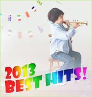 2013 BEST HITS!