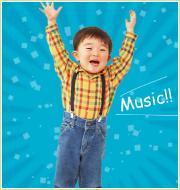 お子さんと一緒に弾いて、歌おう!
