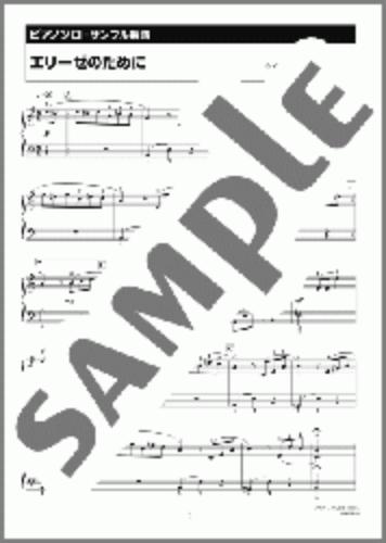 サンプル楽譜データ